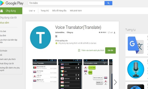 Voice Translator